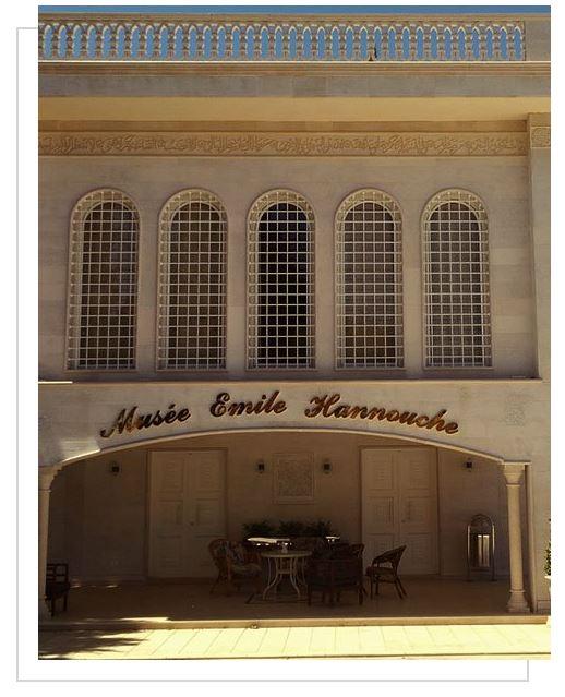 Emile Hannouche Museum