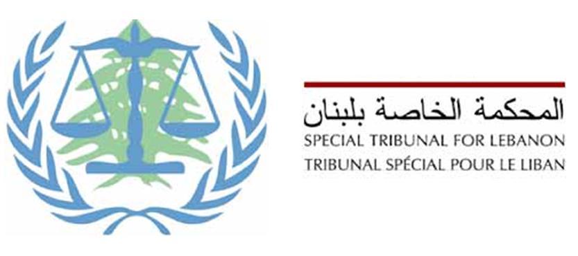 انطلاق اليوم الثاني من جلسات المرافعة الأخيرة للمحكمة الدولية الخاصة بلبنان