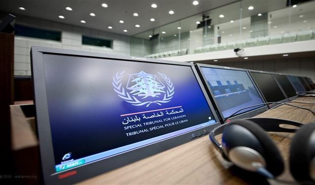 قانونياً... المحكمة الدولية عاجزة أمام حزب الله