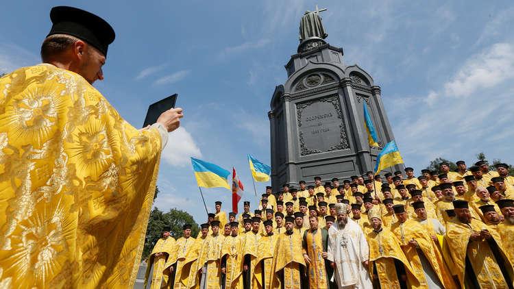 واشنطن تعلن مساندتها لاستقلال الكنيسة الأرثوذكسية الأوكرانية