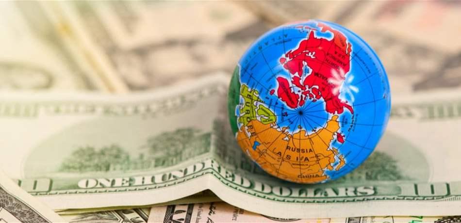 5  مخاطر كبرى تواجه الاقتصاد العالمي