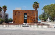 لبنان يفتتح متحف نابو في الهري ويثبت أنه لا يزال موطن الفرح والحوار