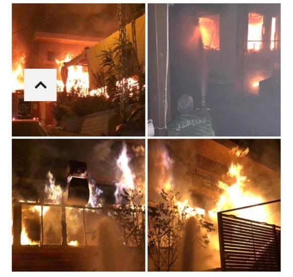 ال Green House يحترق ولم يتمكن حتى الساعة الدفاع المدني من اخماده