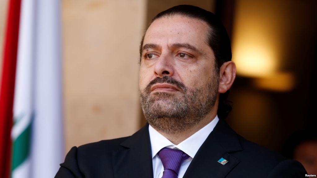 الحريري: حكومة امر واقع وليرفض من يرفض وليقبل من يقبل