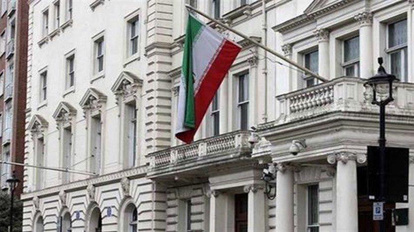 حقيقة اخلاء السفارة الإيرانية في أنقرة