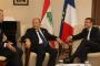 إنتصار جديد لسالم زهران وجو معلوف