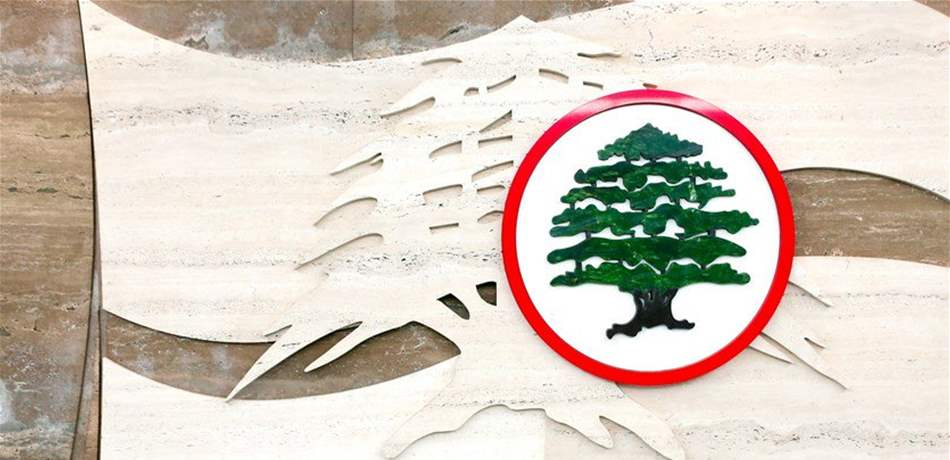 القوات اللبنانية تقاطع الماستر شيبس