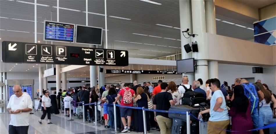 نداءٌ داخل مطار بيروت ومراجعة لكاميرات المراقبة