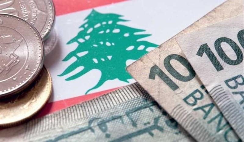 الليرة اللبنانية تُعاكس التوقعات وتصمد!