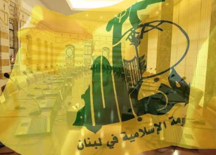 التيار يهاجم حزب الله