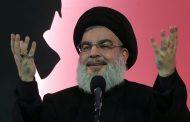 حزب الله يحسم اسماء وزرائه وطبيب نصرالله لـ