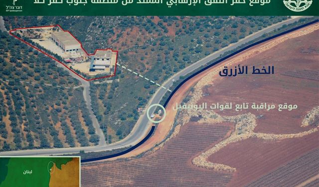اسرائيل تكشف مكان انطلاق نفق حزب الله في كفركلا
