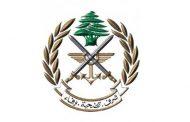 إجراء استثنائيّ في الجيش