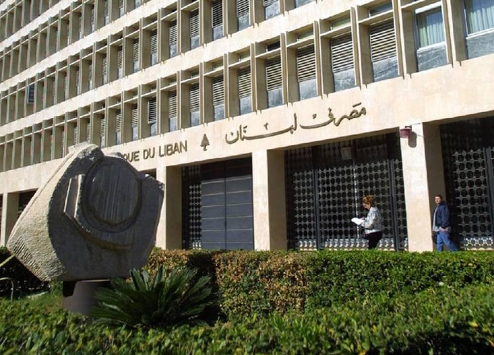 سندات لبنان الدولارية ترتفع بقوة.. وإصدار 2025 يقفز