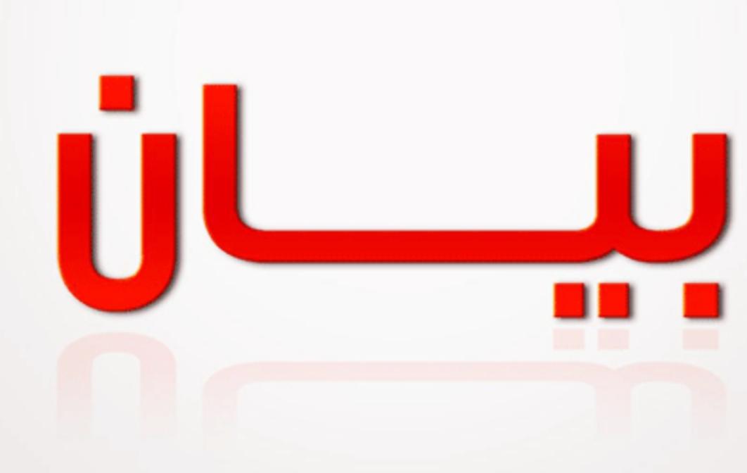 بيار وموسى فتوش: ملتزمون الأصول القانونية والأحكام القضائية