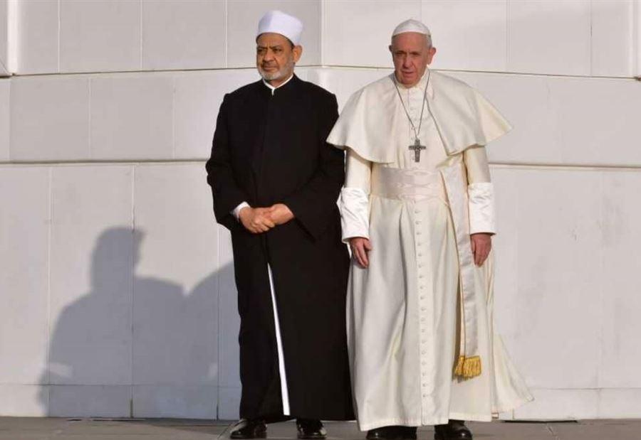 البابا فرنسيس وشيخ الأزهر يوقعان وثيقة تاريخية في الإمارات