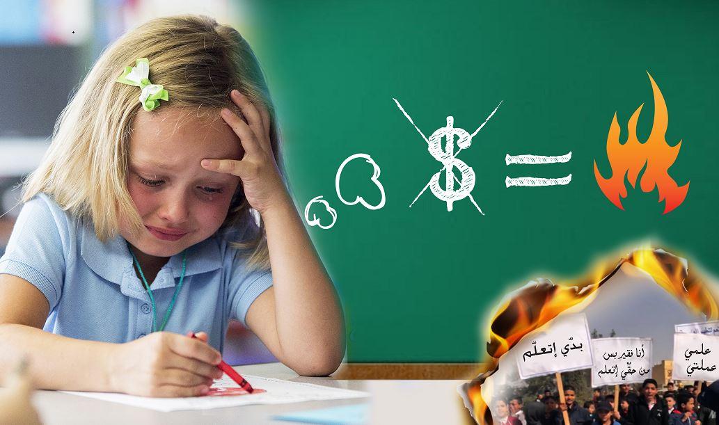 عن أي لبنان نتكلم والفقر يقرع الأبواب يومياً !!
