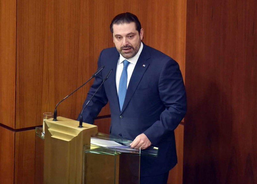 الحريري: نريد حكومة أفعال لا أقوال