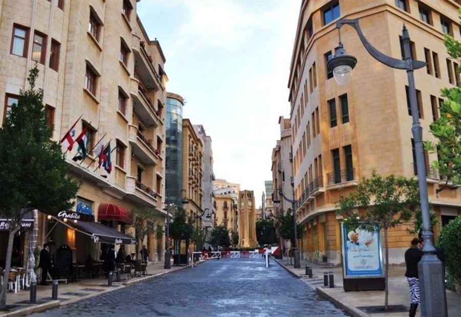 لبنان مهدد بـ
