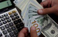 تراجع ملحوظ لسعر الدولار!!