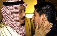 «السعودية» ترفض ٳستقبال «بهاء الحريري»