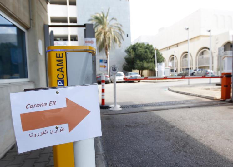 كورونا لبنان.. 9 اصابات جديدة