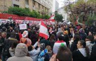 الحكومة تحدد للبنانيين 5 شروط للتظاهر!