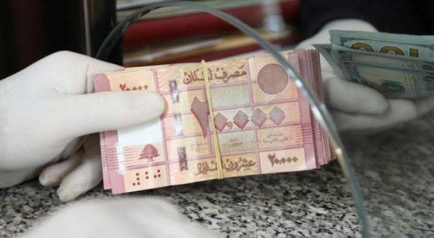 انخفاض لسعر الدولار في السوق السوداء