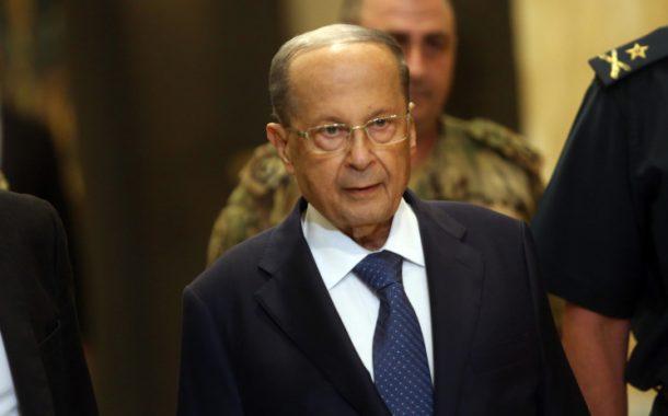 عون يدعو اللبنانيين للتمسّك بالأمل
