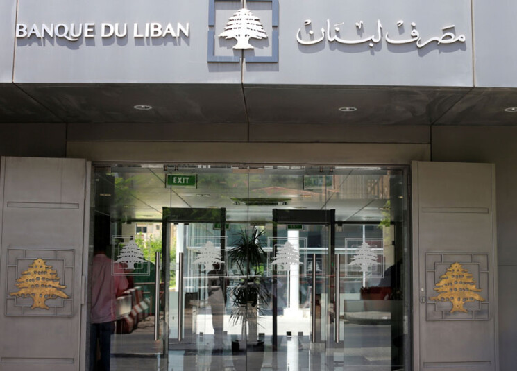 banque-du-liban-front-door-open
