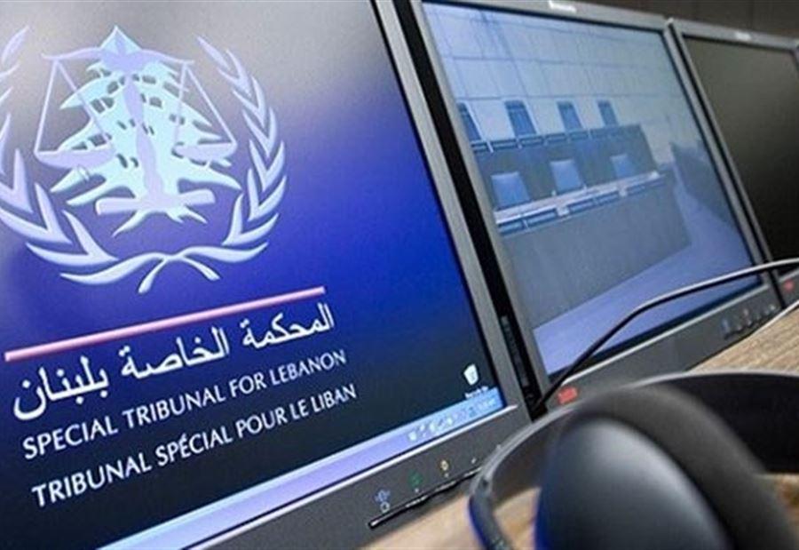 جلسة تمهيدية رابعة في قضية عياش
