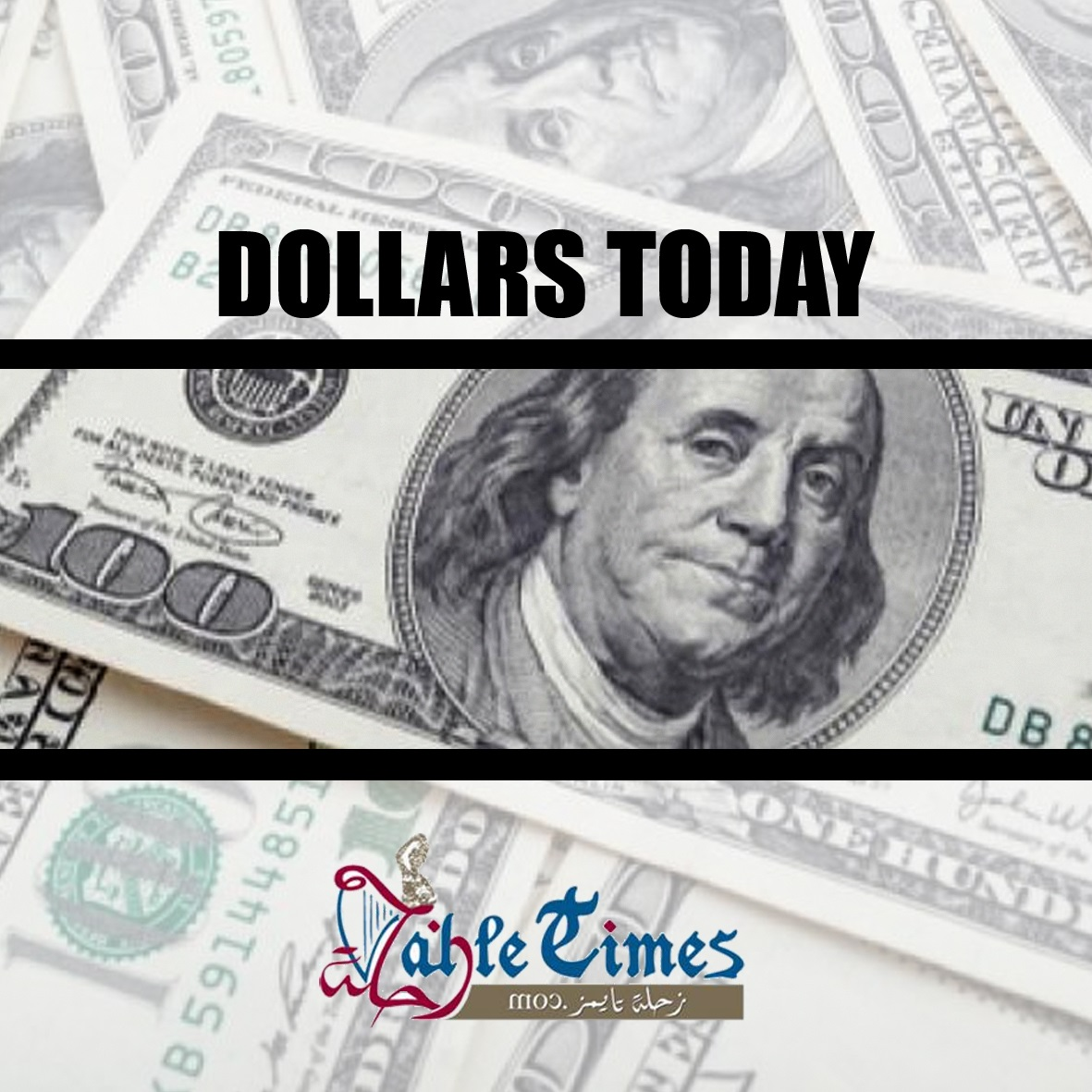 zahletimes_dollar