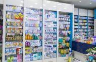 أدوية الأمراض المستعصية: أسماء وهمية ومغتربون وأموات!