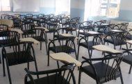 قرار لوزير التربية بشأن تنظيم التعليم عن بعد