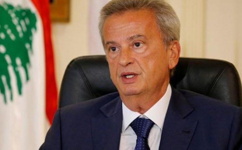 سلامة: مصرف لبنان ليس أساس الأزمة